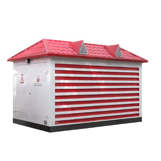 高压低压预装式变电站4