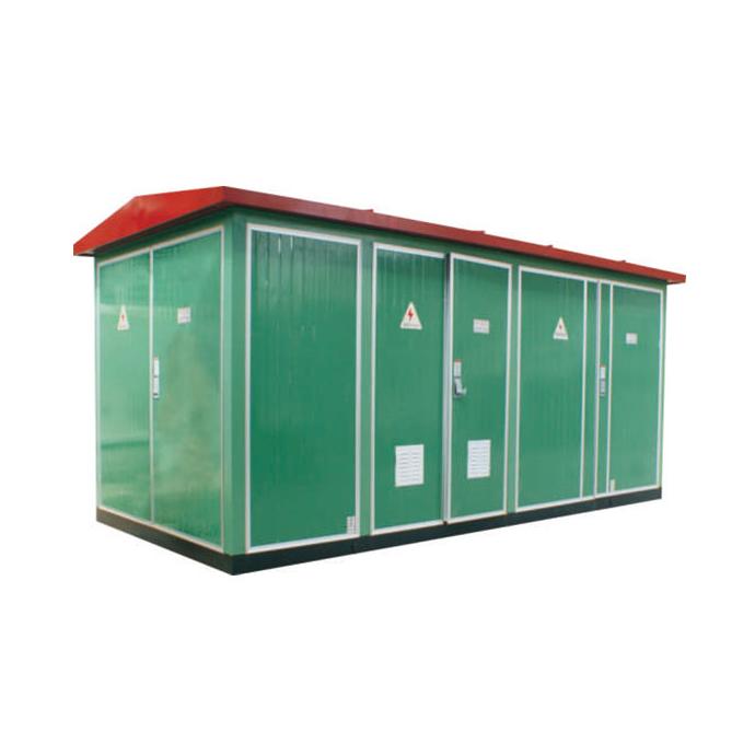 高低压预装式变电站10